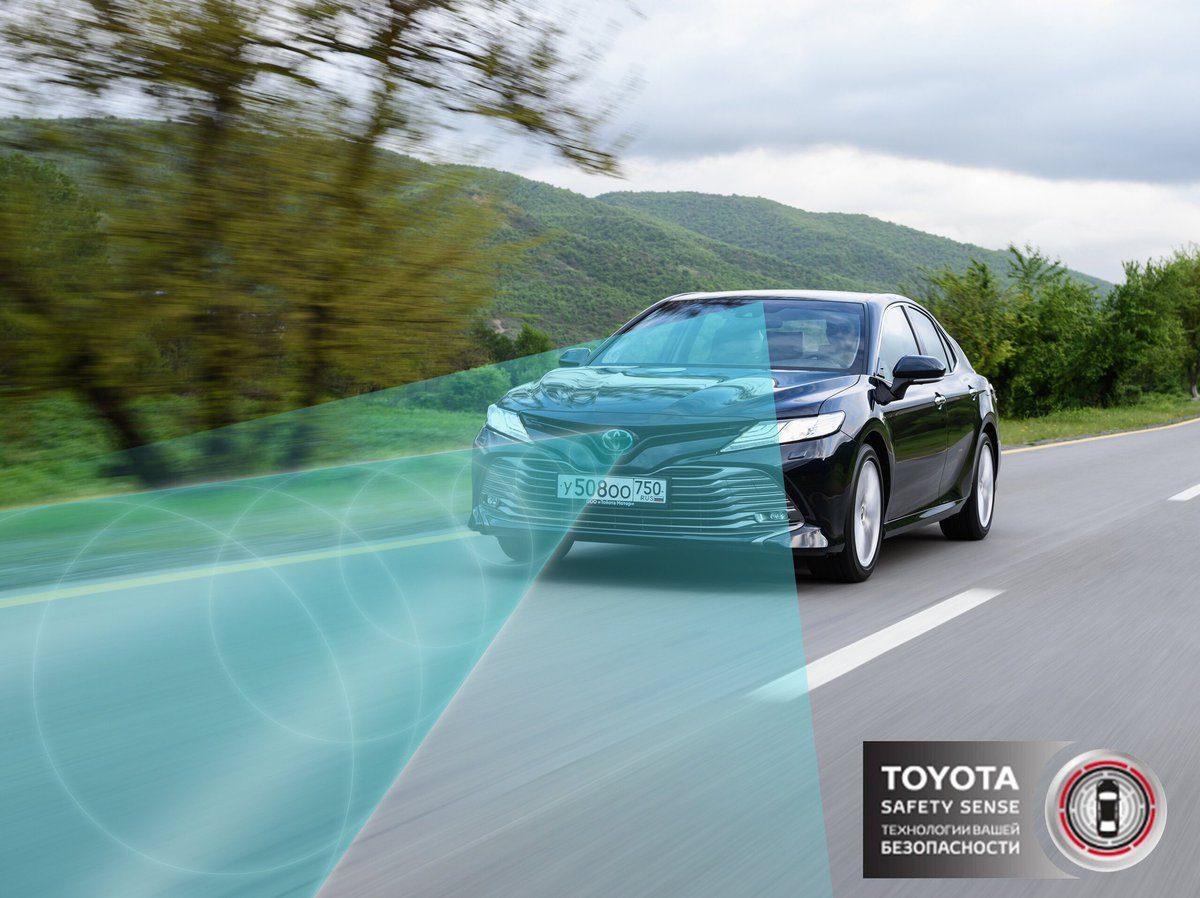 Принцип работы системы Toyota Safety Sense