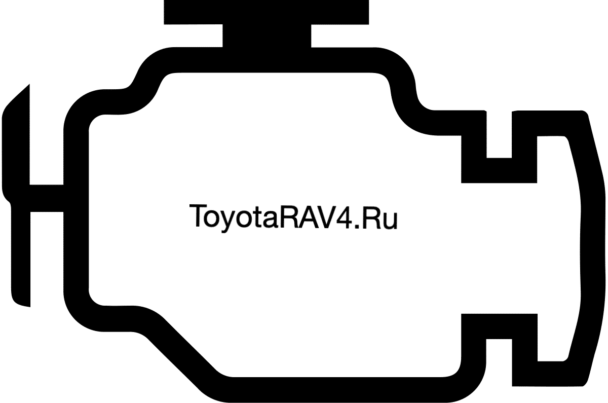 Ошибка P2757 Toyota RAV4 и как ее устранить