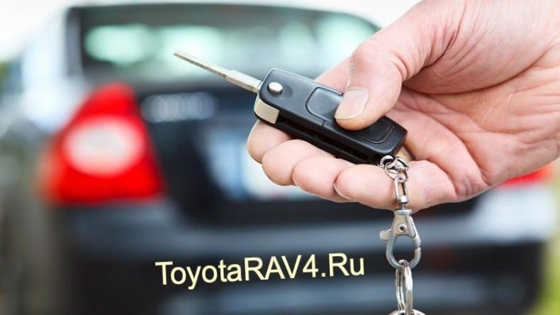 Покупка авто после ДТП. RAV4