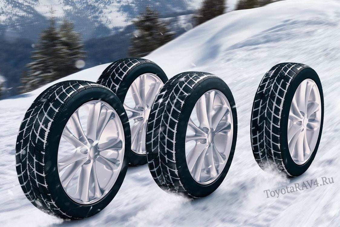 Зимние шины для RAV4